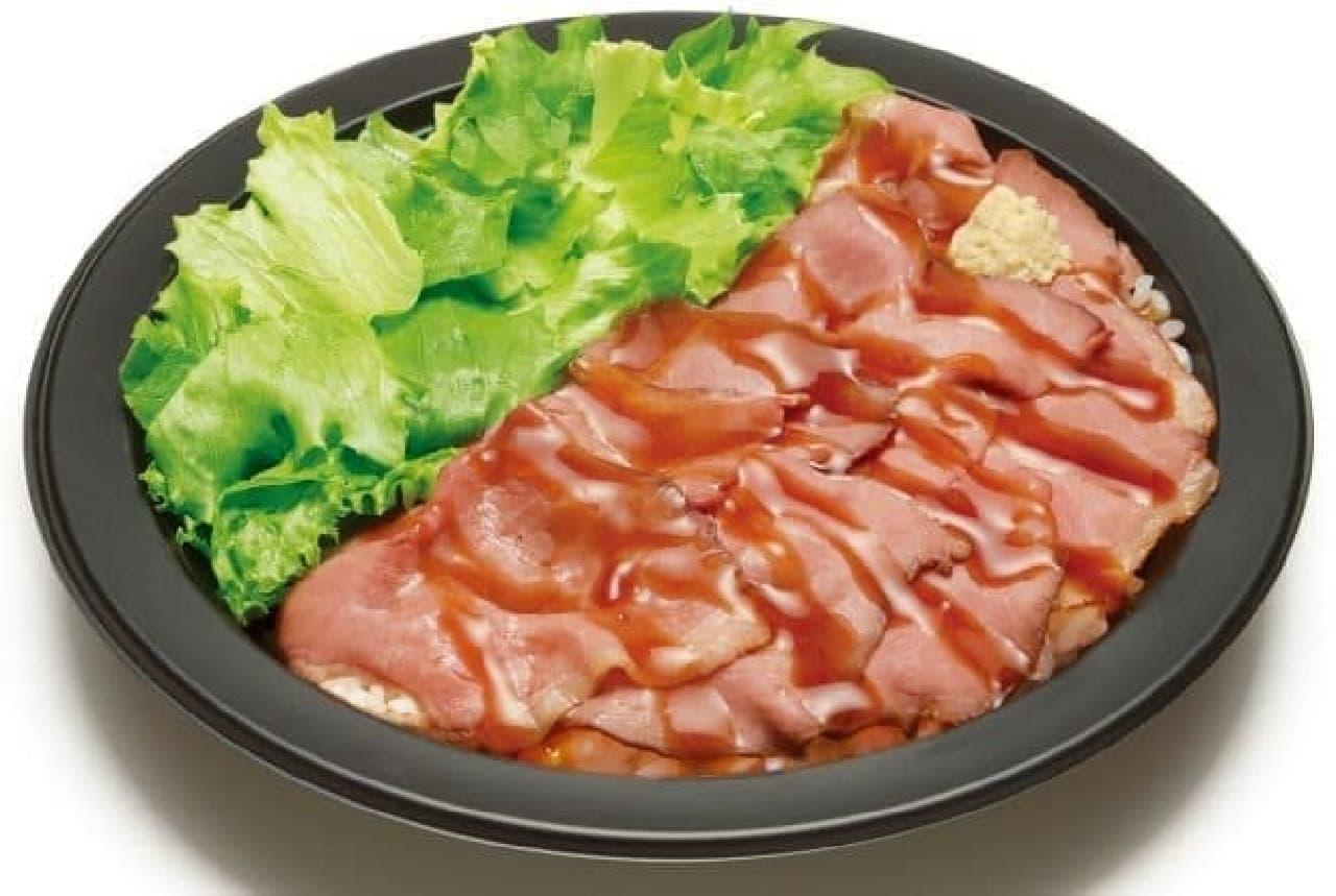オリジン弁当「レア・ローストビーフ丼」