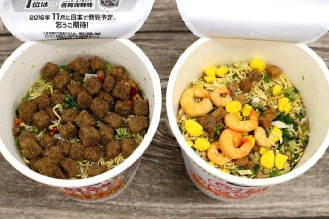 """カップヌードルビッグ""""謎肉祭""""肉盛りペッパーしょうゆ"""