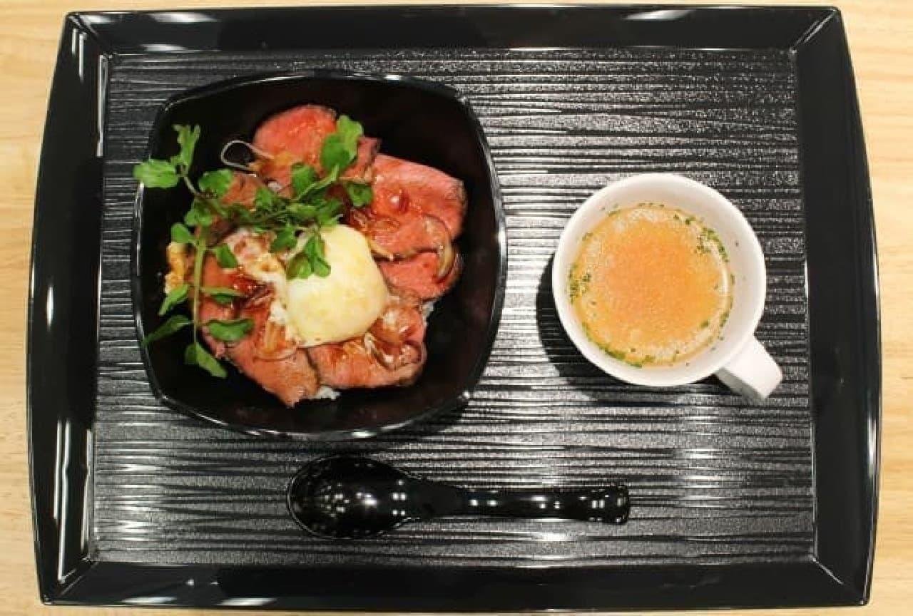 ヤフージャパン 社員食堂「ローストビーフ丼」