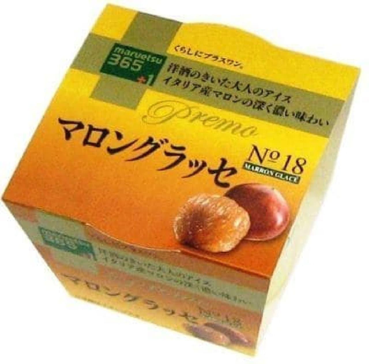 マルエツ「maruetsu365 Premo(プレモ)マロングラッセ」