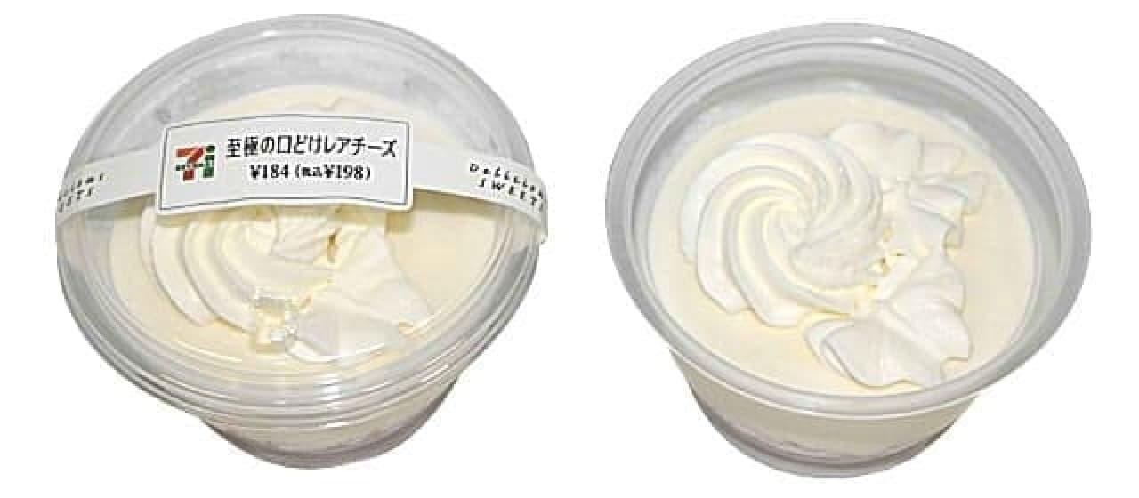 セブン-イレブン 至極の口どけレアチーズ