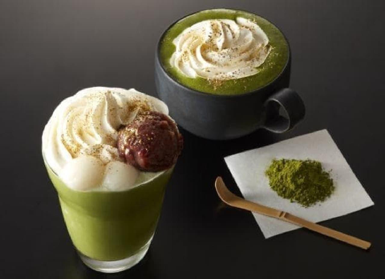タリーズコーヒー「[濃]宇治抹茶ラテ」「[雅]宇治抹茶&白玉」