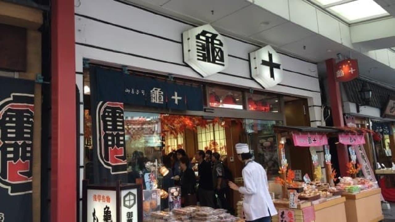 浅草 亀十の店頭風景