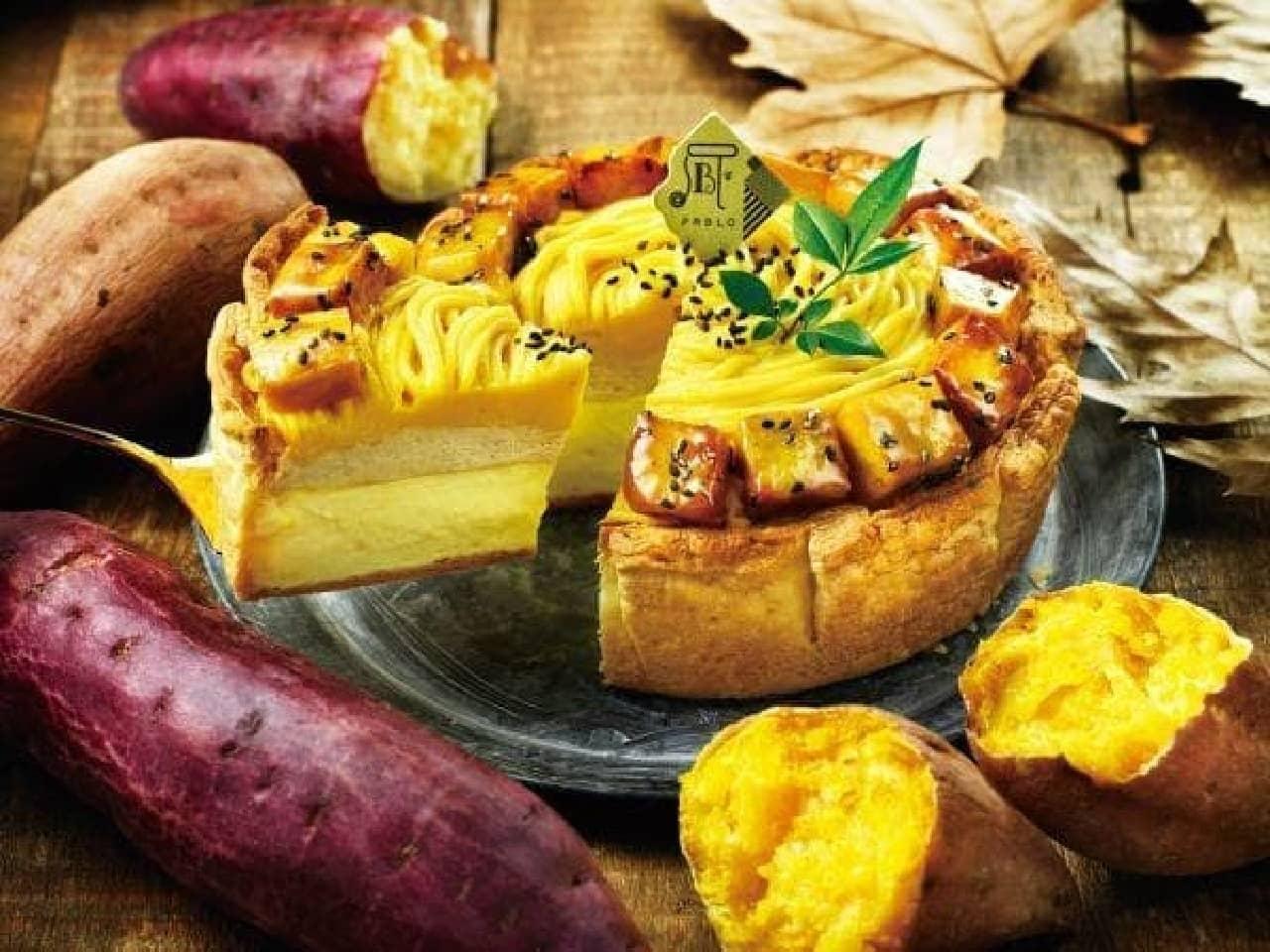 パブロ「安納芋とアールグレイクリームのチーズタルト」