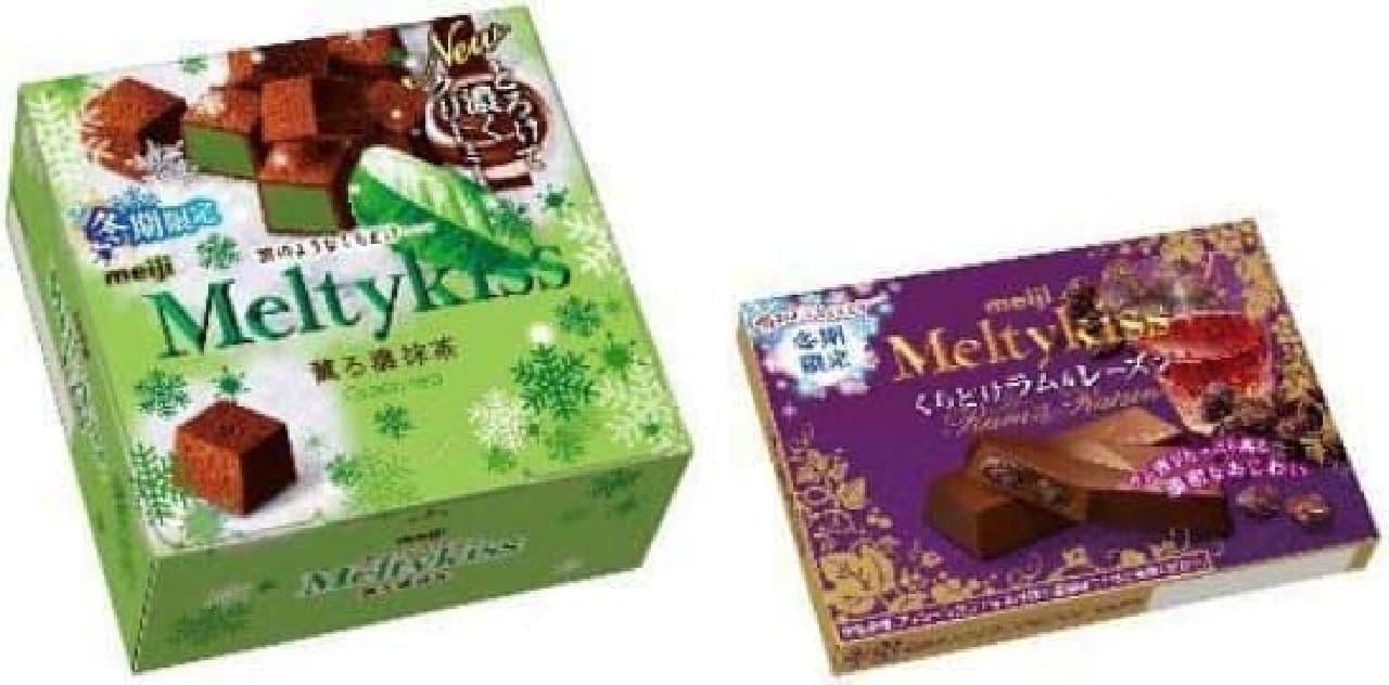 メルティ―キッス 香る濃抹茶 くちどけラム&レーズン