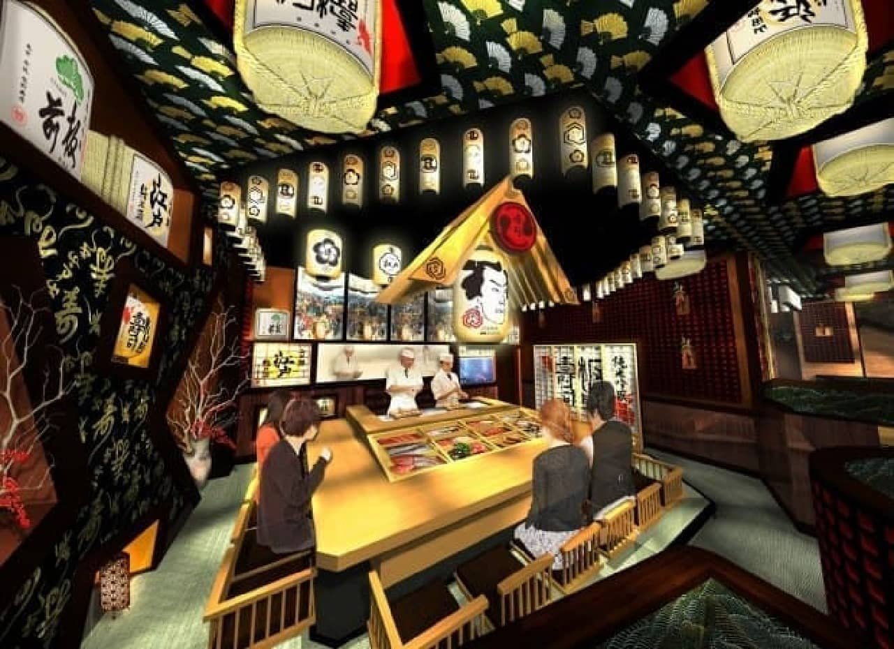 板前寿司 江戸 店内イメージ