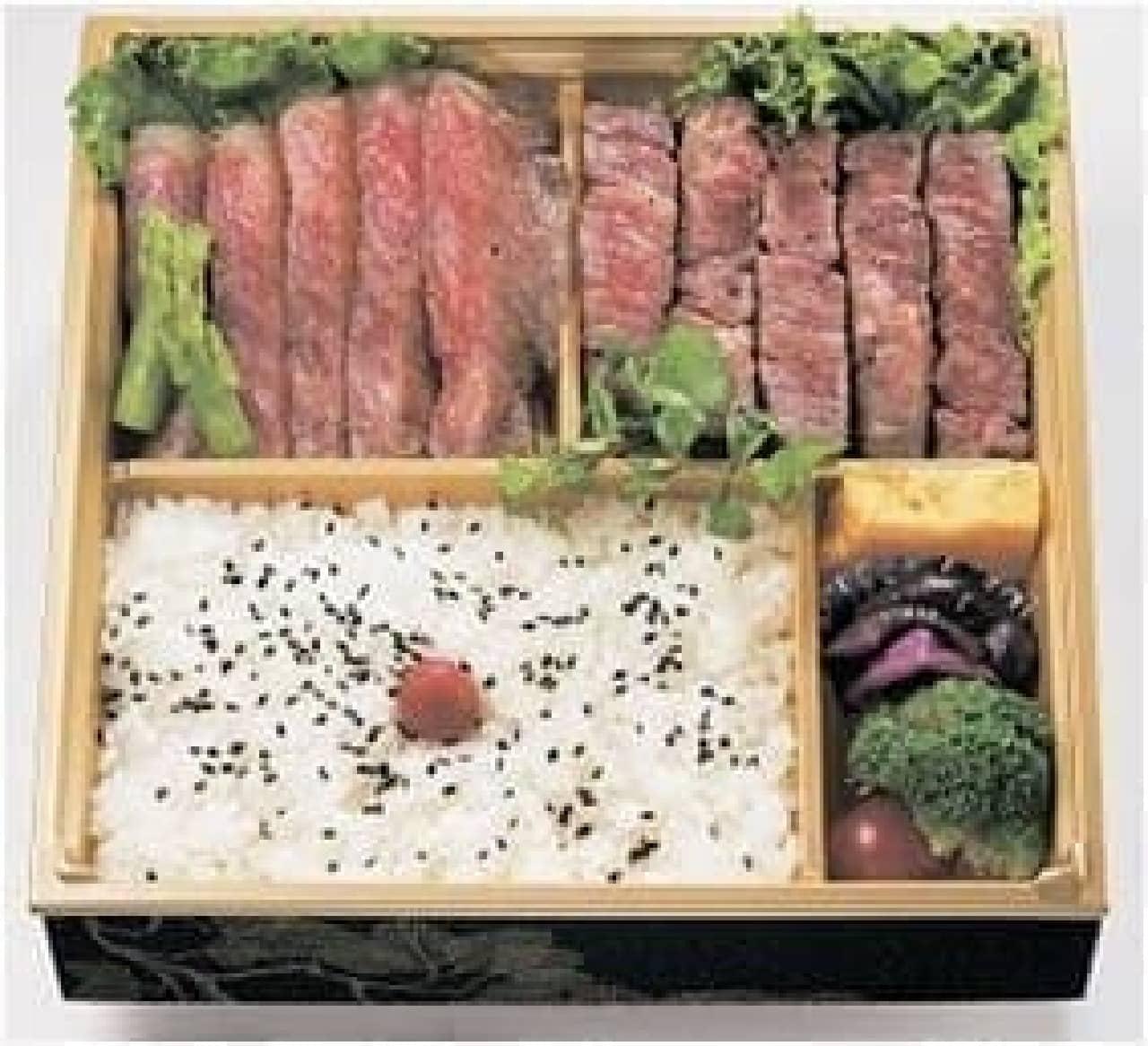 日本橋 日山「山形牛豪華ステーキ弁当」