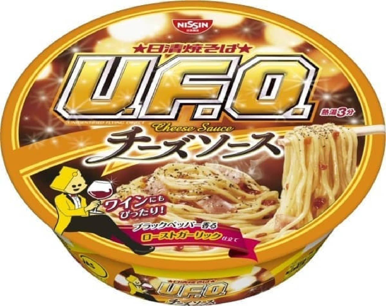 日清食品「日清焼そばU.F.O. チーズソース ローストガーリック仕立て」