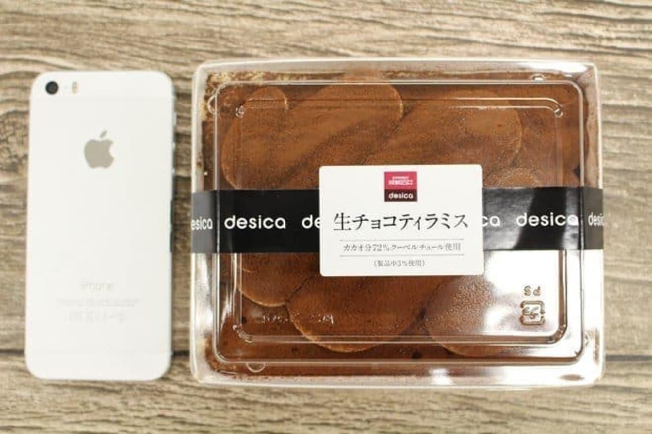 成城石井 生チョコティラミス