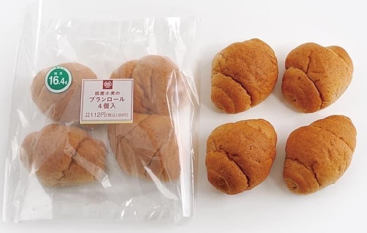 関東地区および静岡県の一部のミニストップ 糖質量を表記したパン