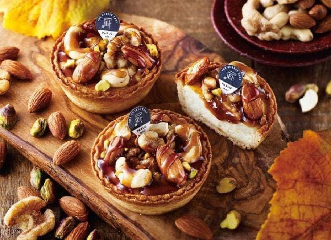 パブロ「PABLO mini-4種のナッツとビターキャラメル」
