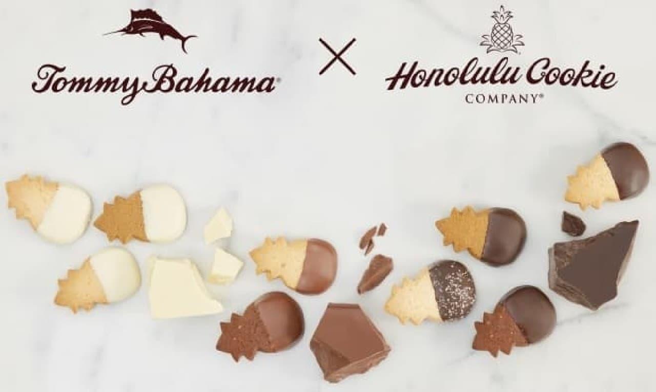 ホノルルクッキー『チョコレートディップ』シリーズ