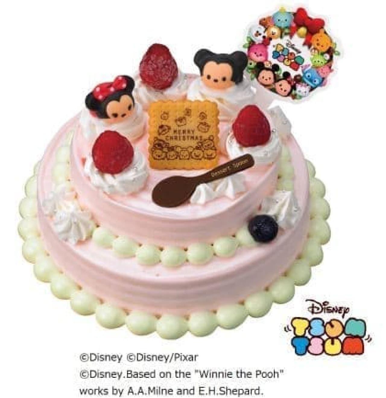 サーティワン アイスクリーム「'ツムツム'クリスマスデコレーションケーキ」