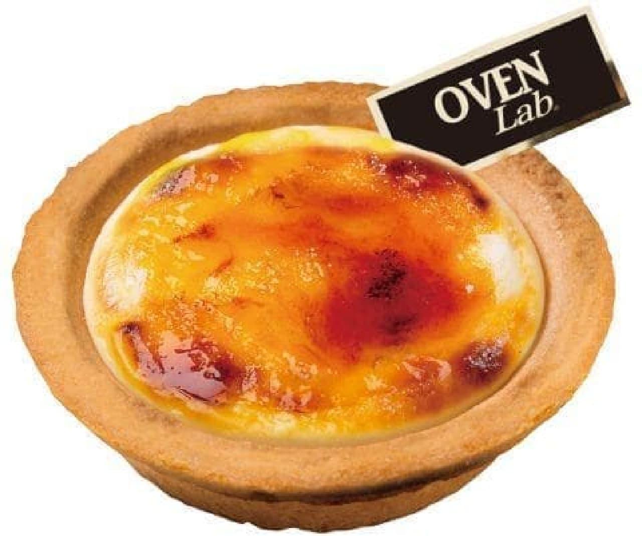 オーブンラボ「焦がしチーズタルト」
