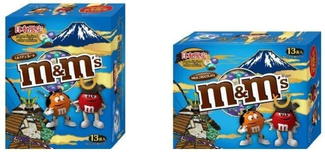 M&M'S ミルクチョコレート 武士