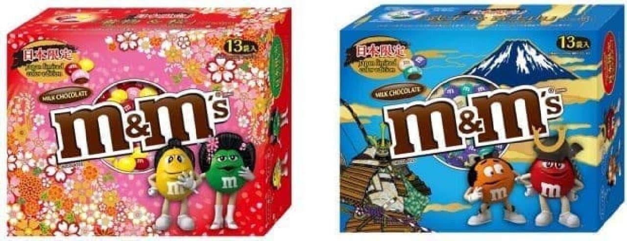 「M&M'S ミルクチョコレート 着物」と「M&M'S ミルクチョコレート 武士」