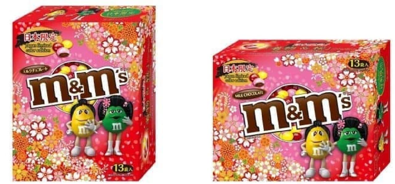 M&M'S ミルクチョコレート 着物