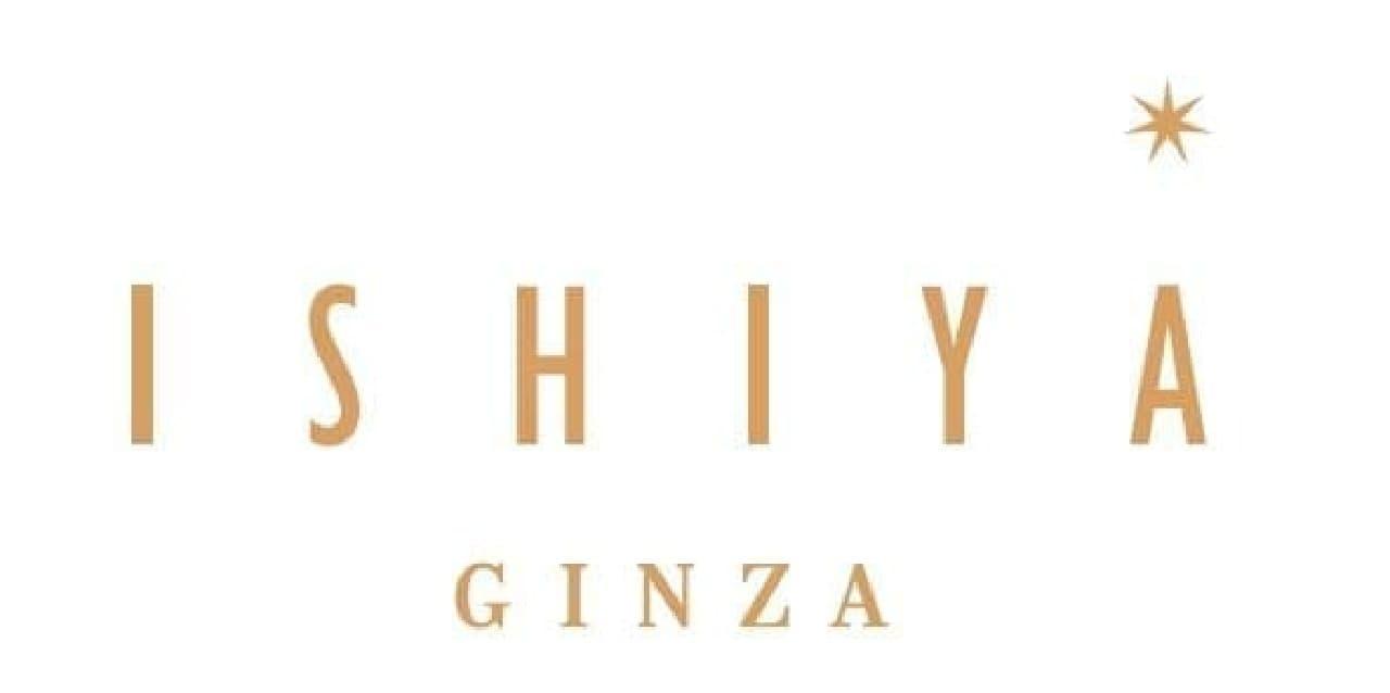 石屋製菓、道外初の直営店「ISHIYA GINZA」オープン