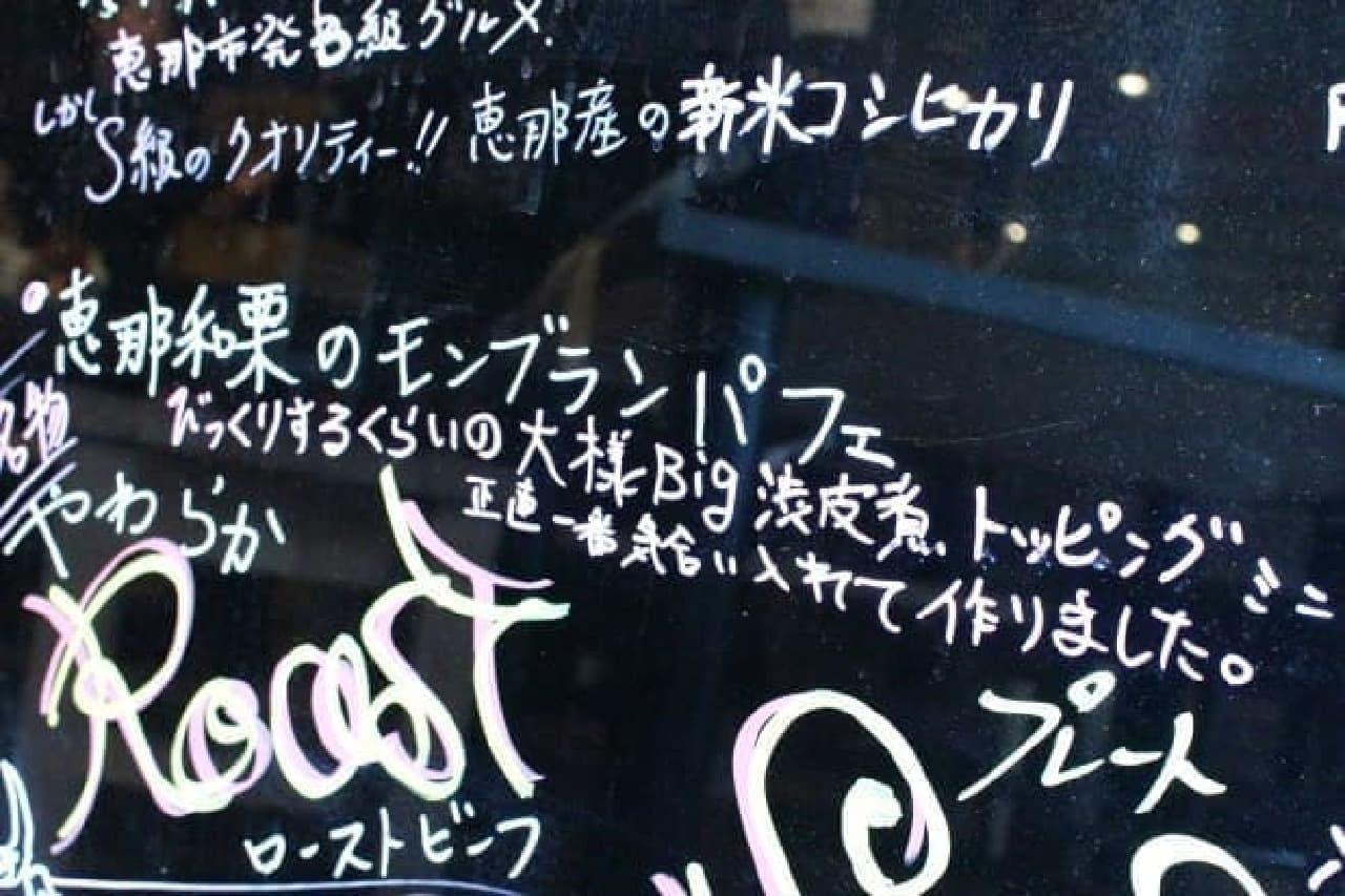 代田橋バルawaited恵那和栗のモンブランパフェ