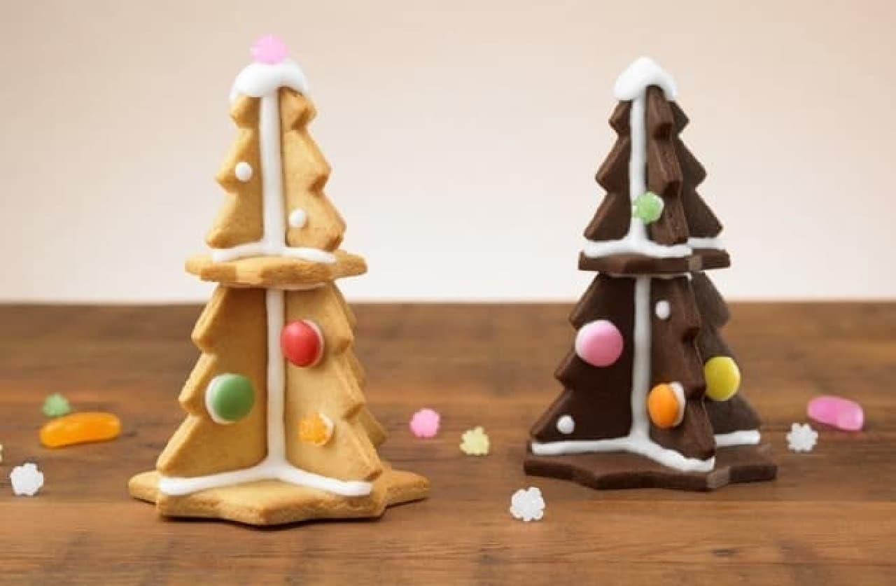 無印良品「自分でつくる 組み立てる クリスマスツリー」