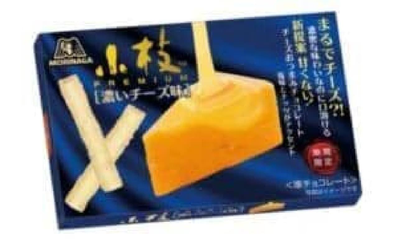 小枝プレミアム<濃いチーズ味>