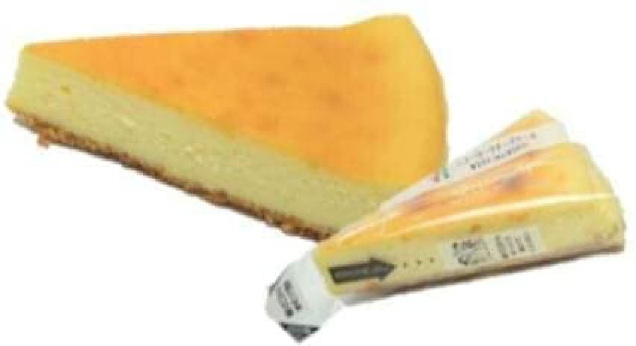 セブン ニューヨークチーズケーキ