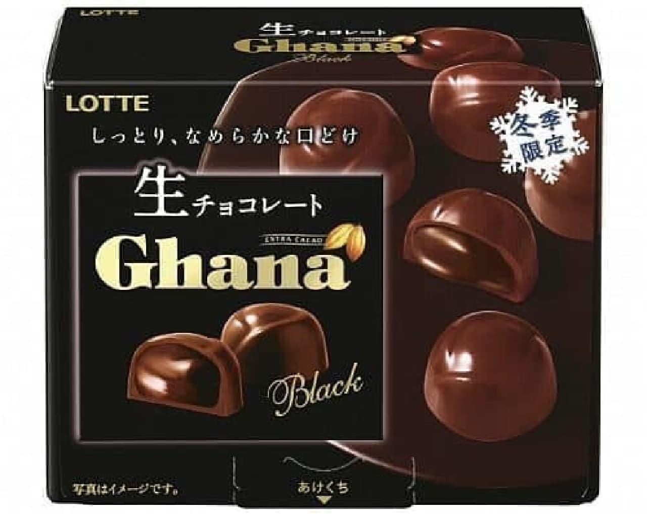 ロッテ「ガーナ生チョコレート<ブラック>」