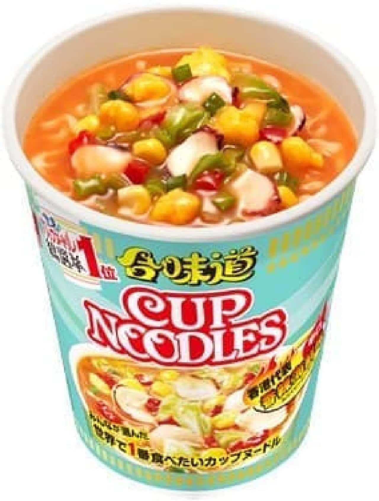 日清食品「カップヌードル 香辣海鮮味 ビッグ」