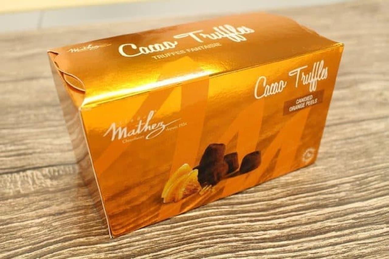 成城石井 輸入チョコレート 2016 マテス ファンタジートリュフ