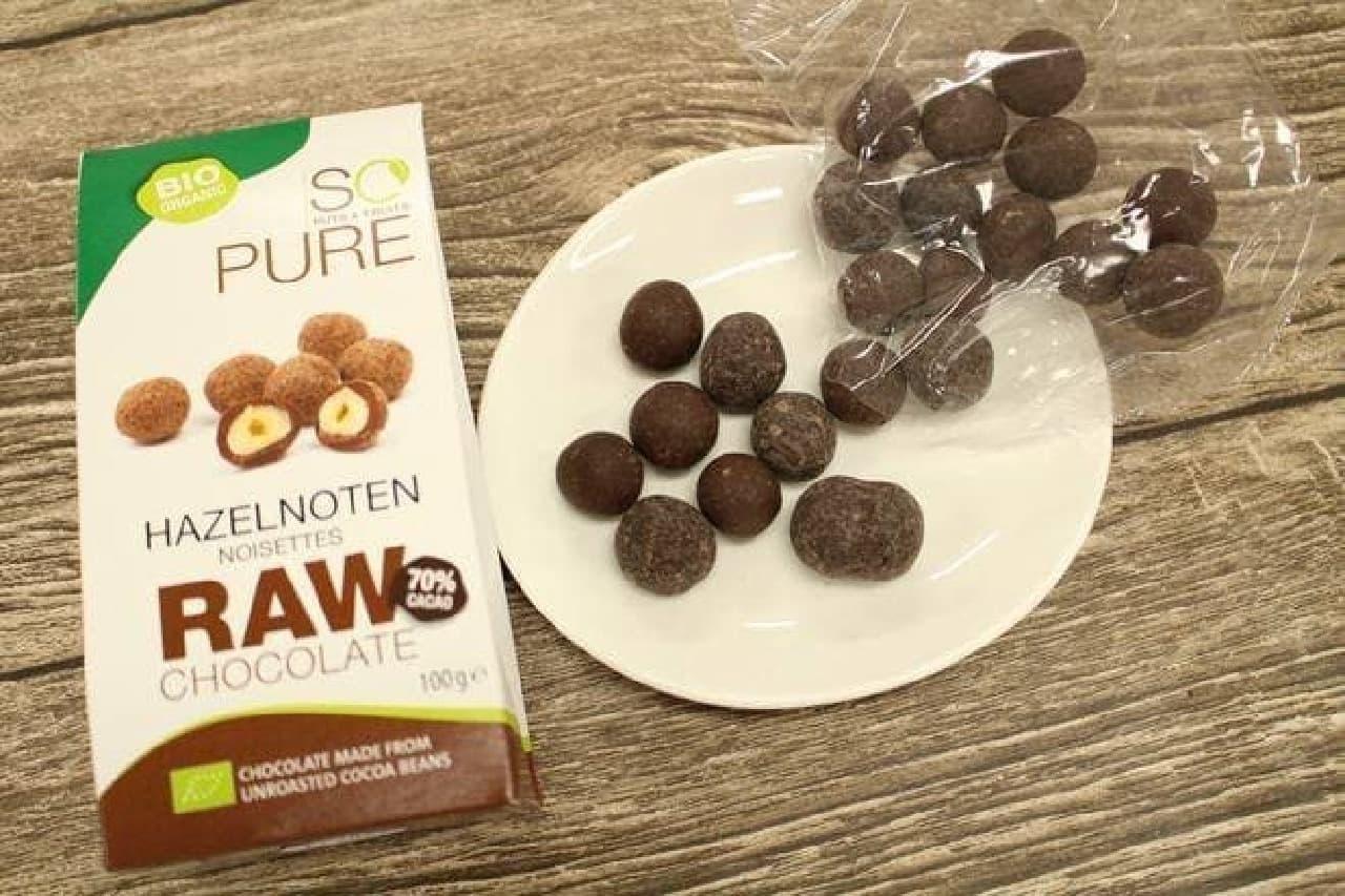 成城石井 輸入チョコレート 2016 ソーピュア