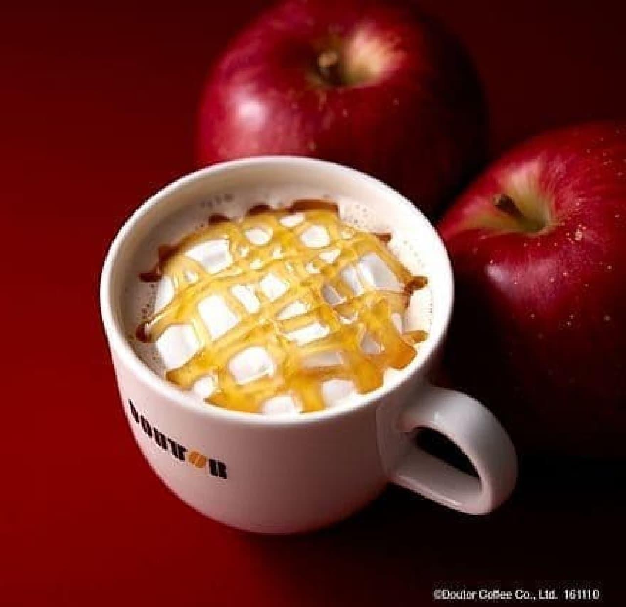 ドトールコーヒー「キャラメルアップル・ラテ」