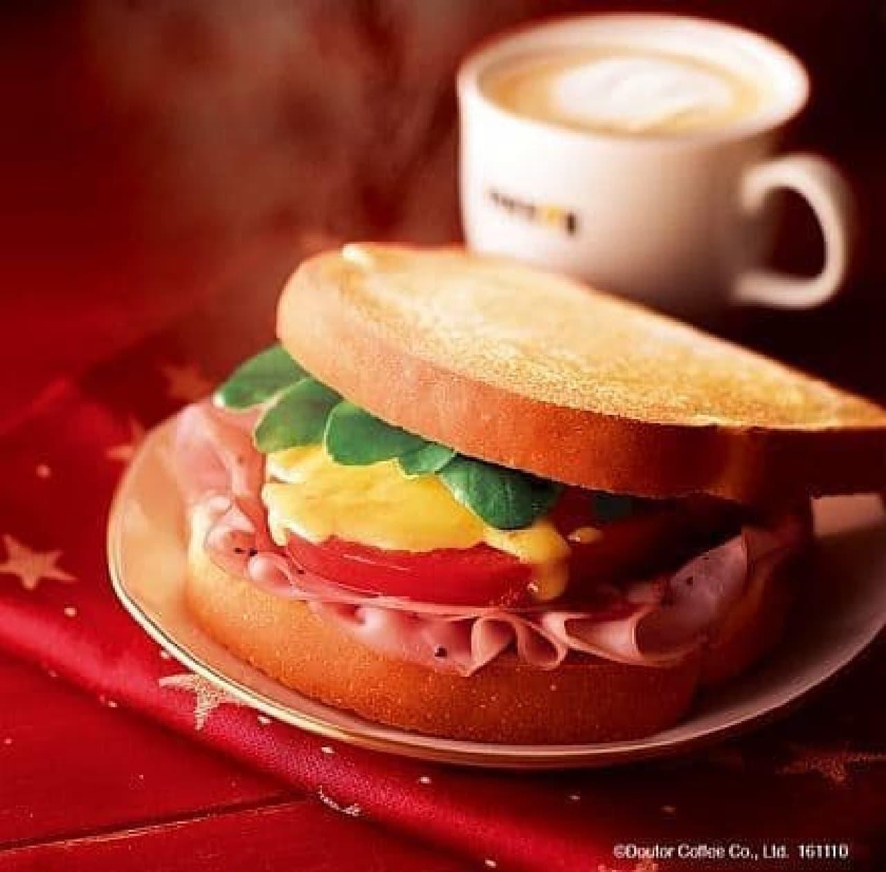 ドトールコーヒー「朝カフェ・セットB あつあつハムチーズ ~2種のとろけるナチュラルチーズ~」
