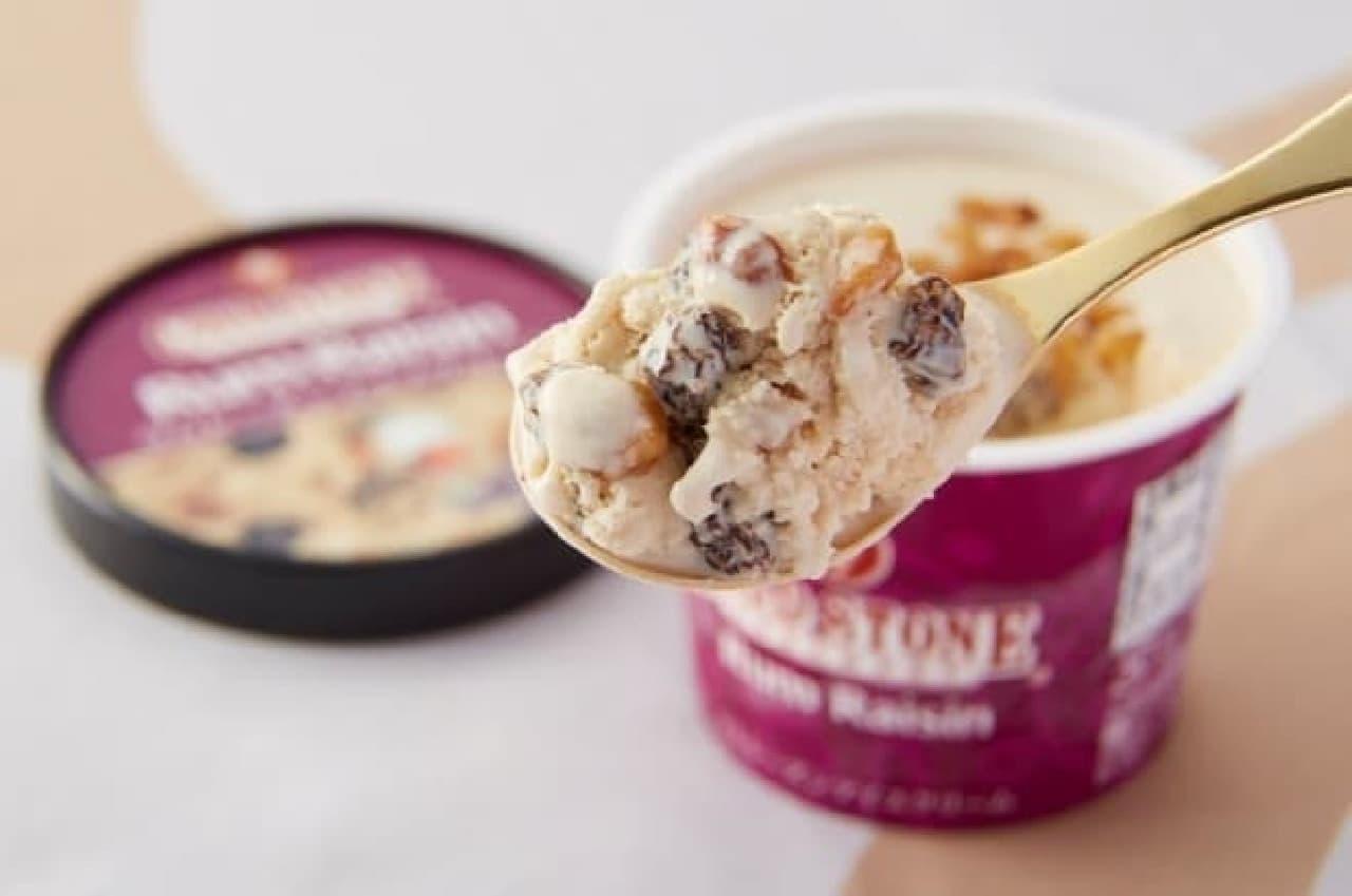 セブン-イレブン「コールド・ストーン・クリーマリー ラムレーズンアイスクリーム」