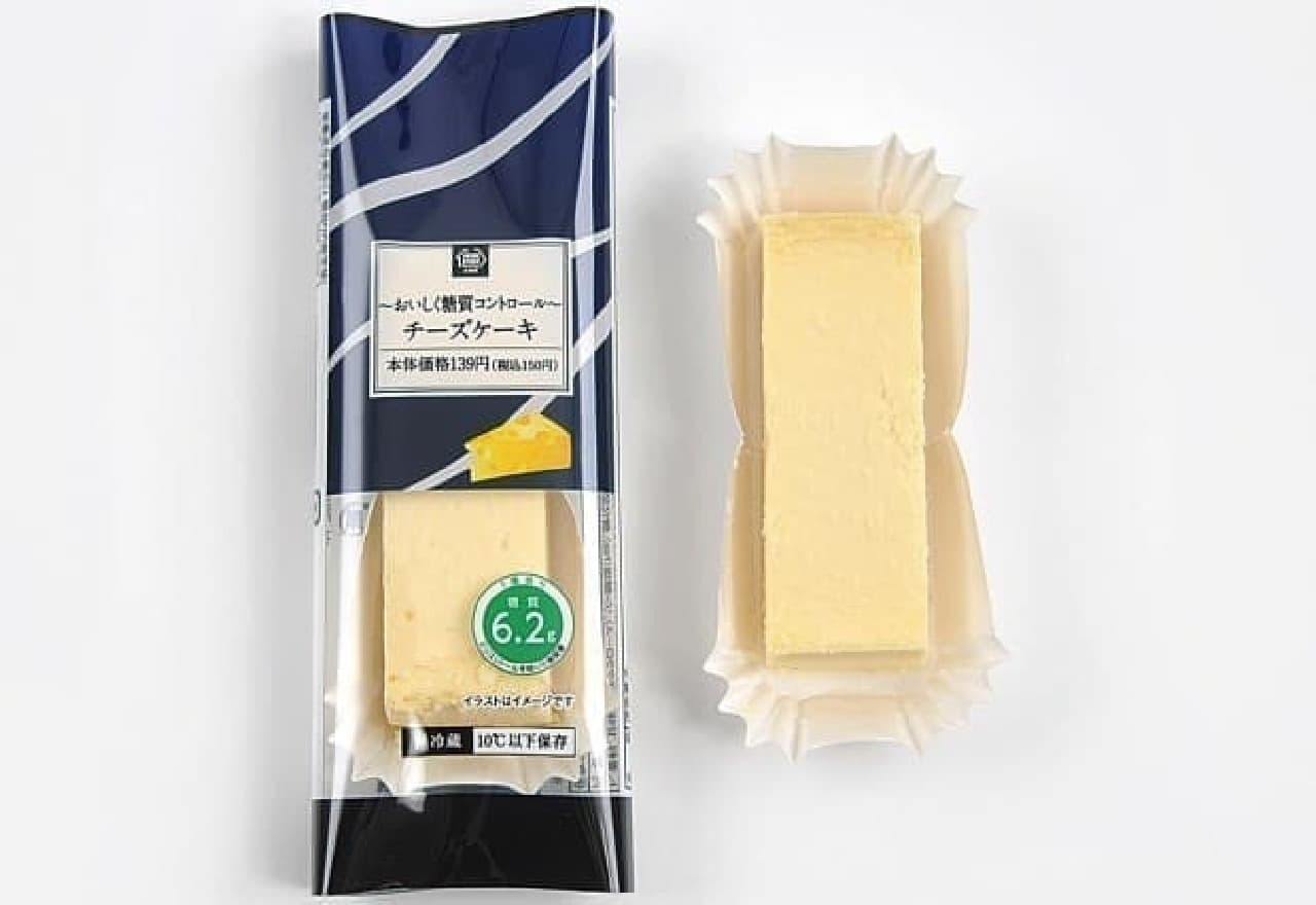 ミニストップ「~おいしく糖質コントロール~ チーズケーキ」