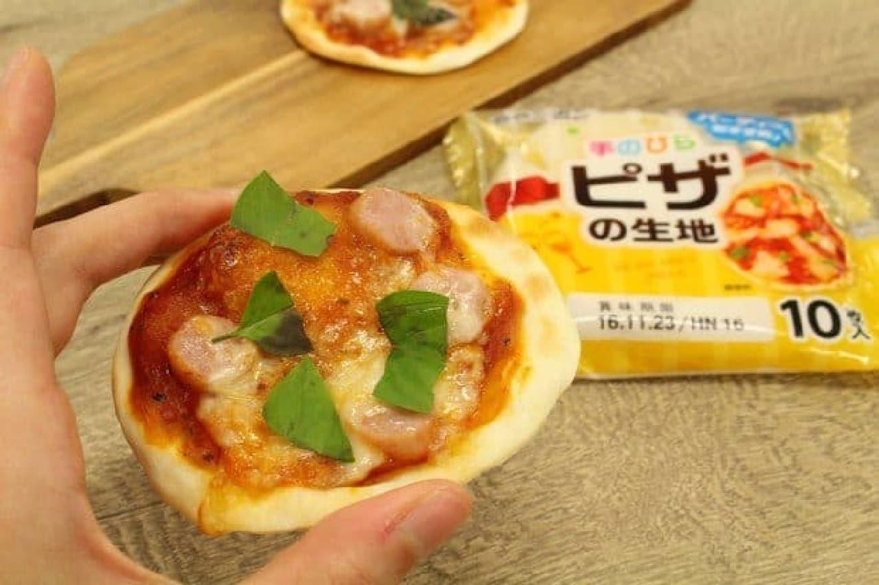 手のひらピザの生地