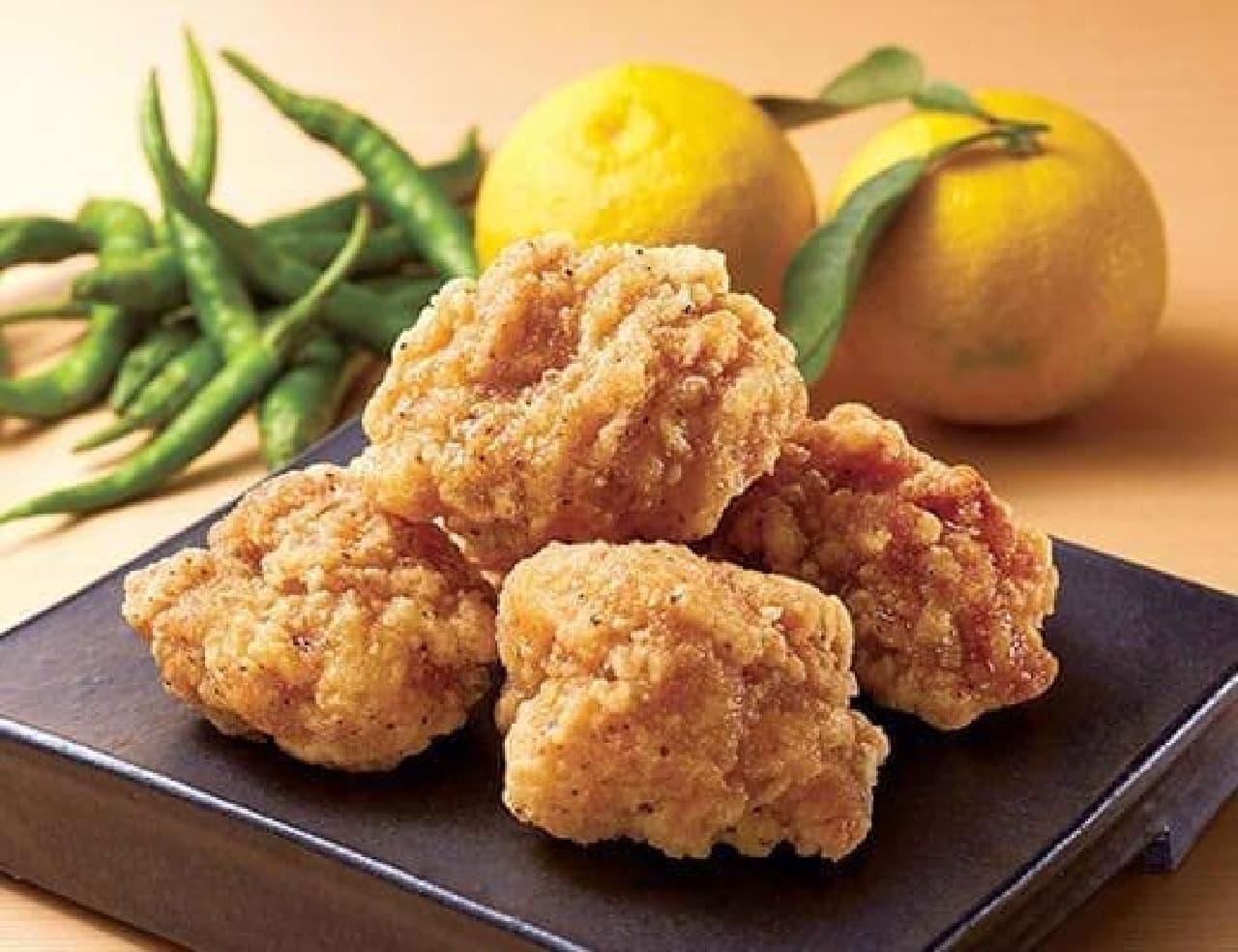 ローソン「鶏から 柚子こしょう 4個」
