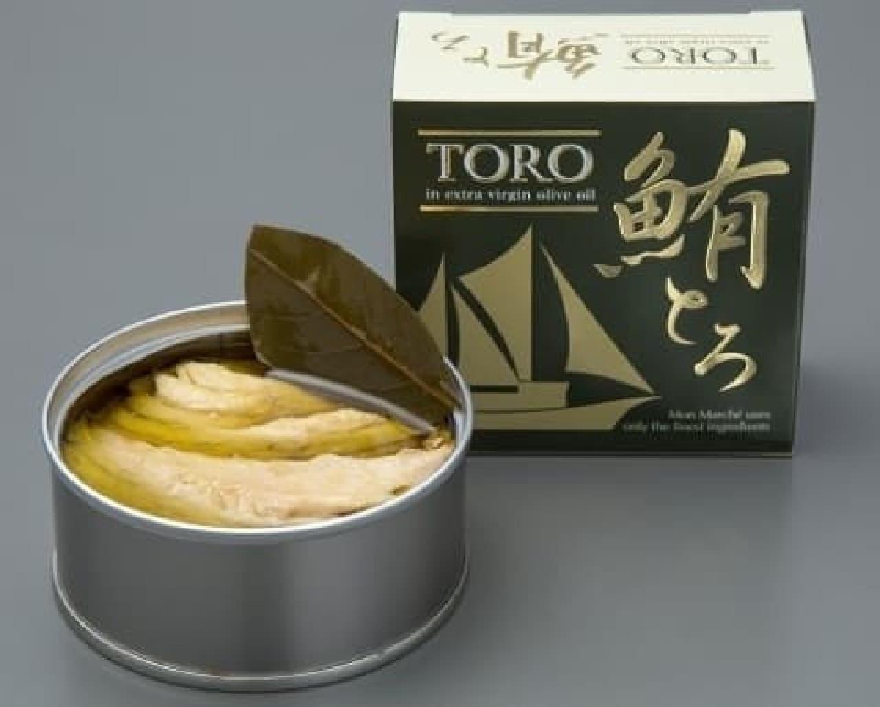 モンマルシェ「特選 鮪とろツナ缶」