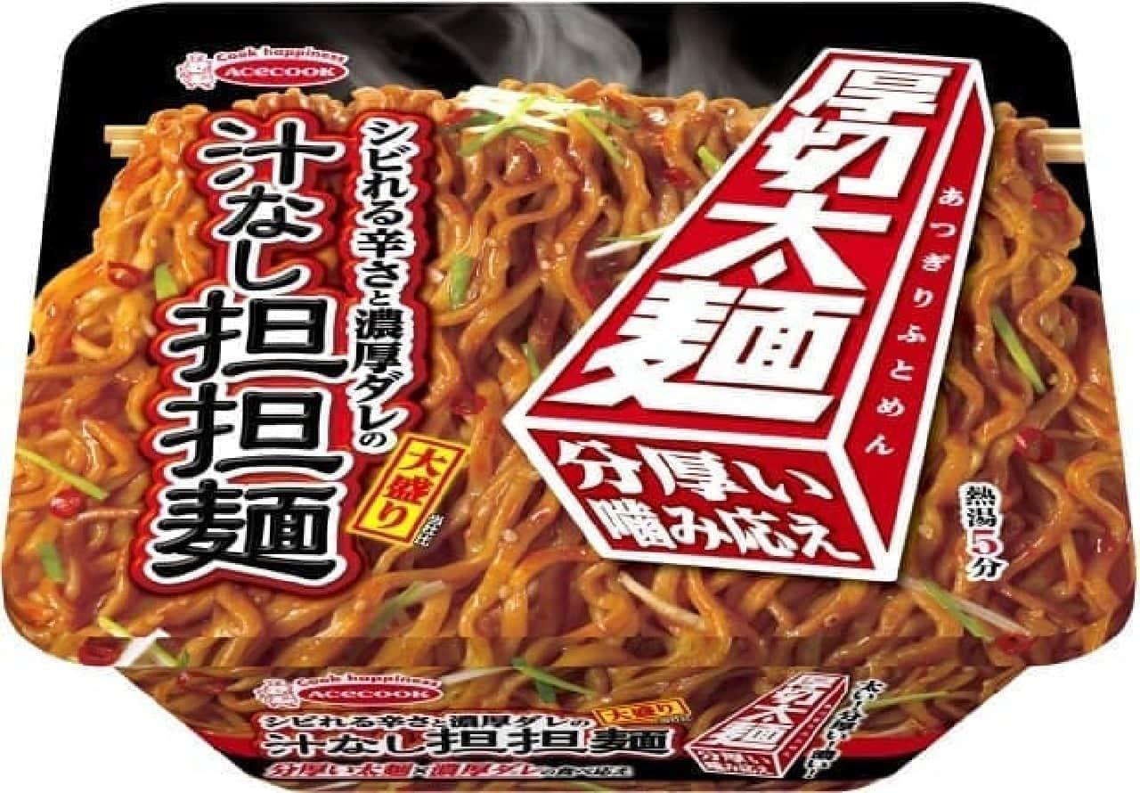 エースコック「厚切太麺 シビれる辛さと濃厚ダレの汁なし担担麺 大盛り」