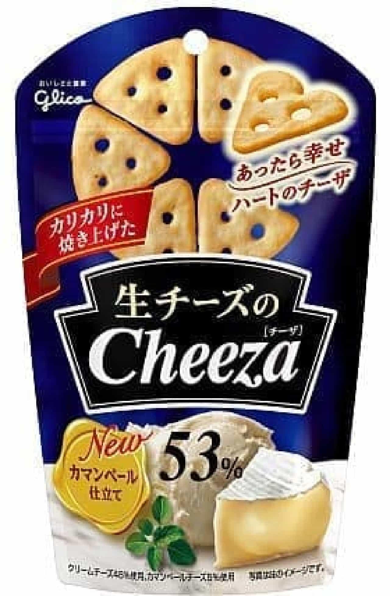 江崎グリコ「生チーズのチーザ」