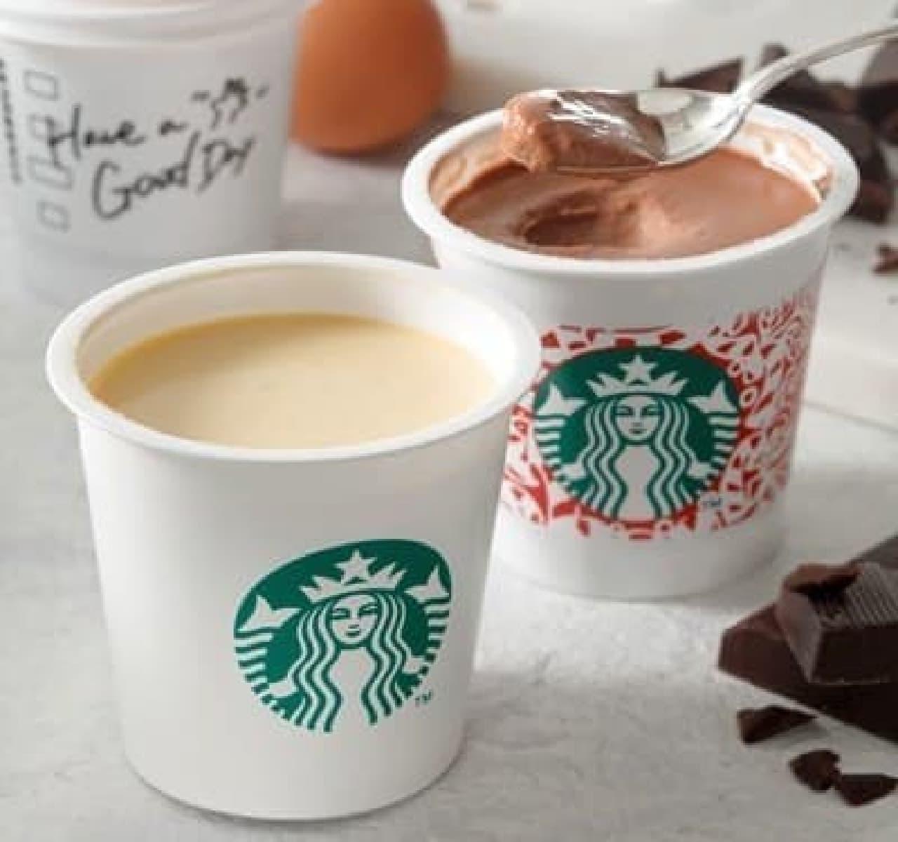 スターバックス コーヒー「ミルクカスタードプリン」と「チョコレートプリン」