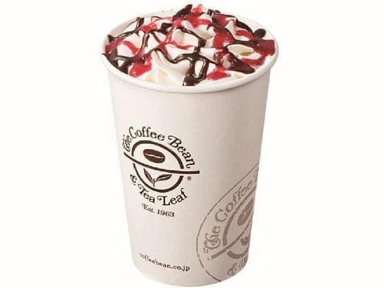コーヒービーン&ティーリーフ「チョコレート クランベリー ティーラテ」