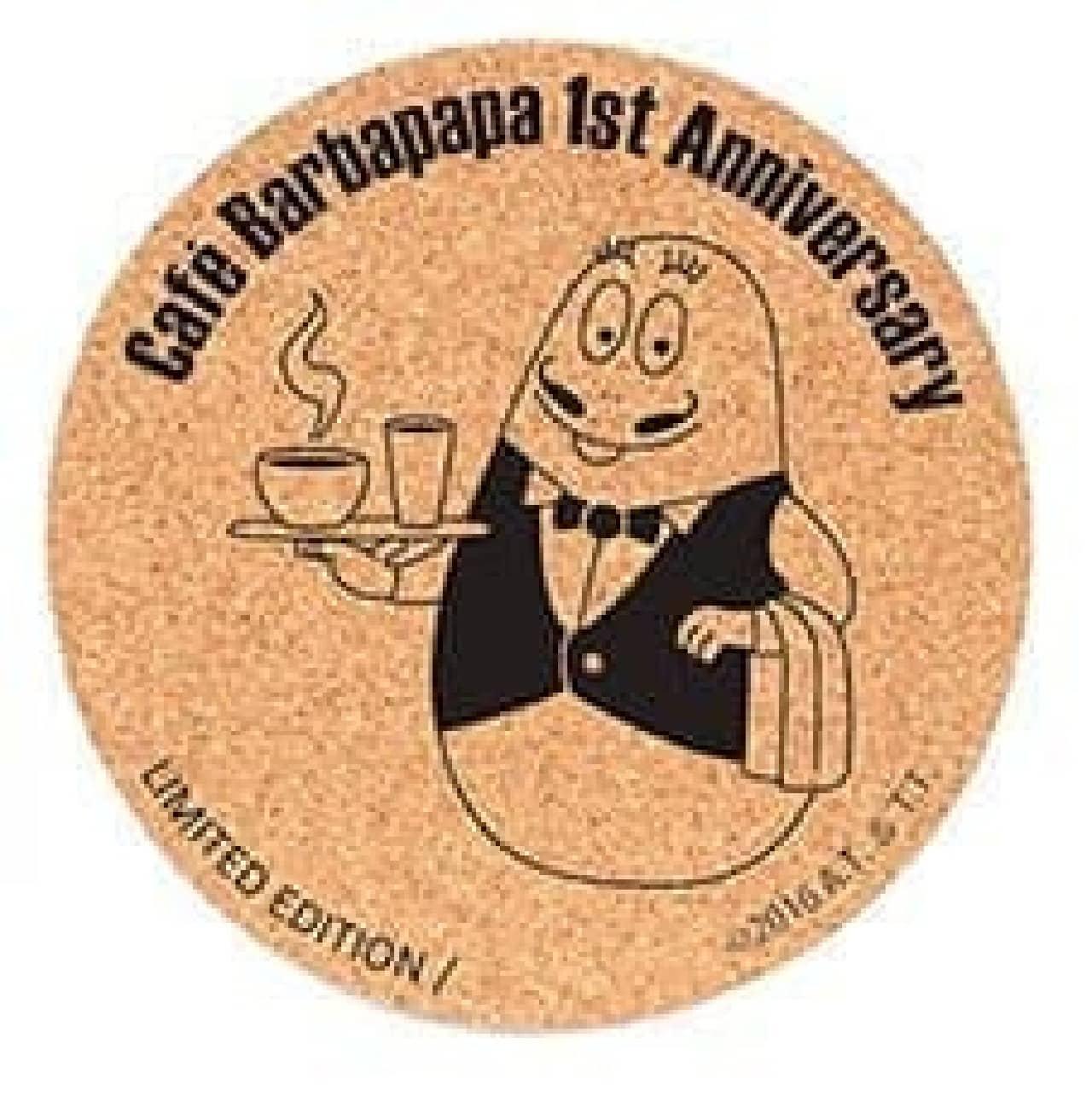 カフェ バーバパパ コースター