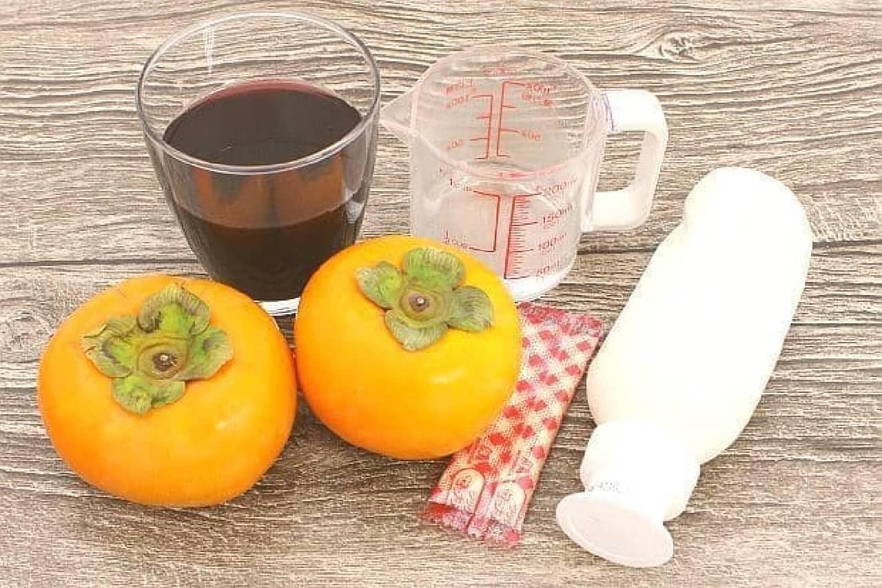 「柿とワインのゼリー」材料