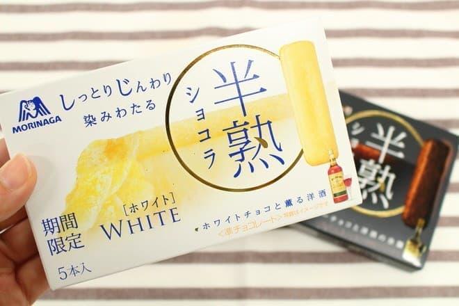 森永製菓「半熟ショコラ ホワイト」