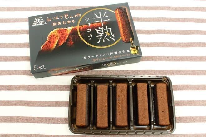 森永製菓「半熟ショコラ」