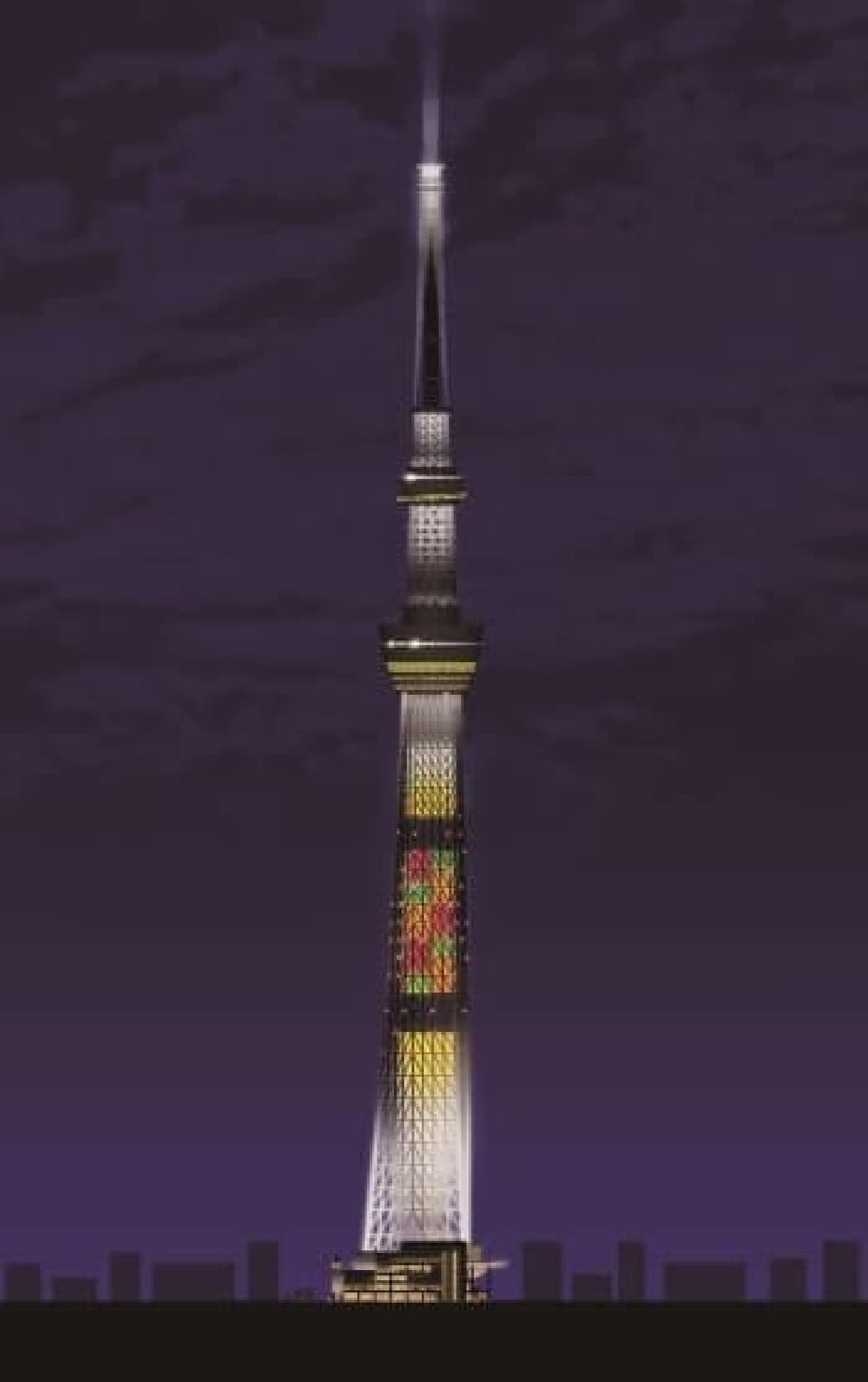 東京スカイツリーに「ちらし寿司」のライティング点灯