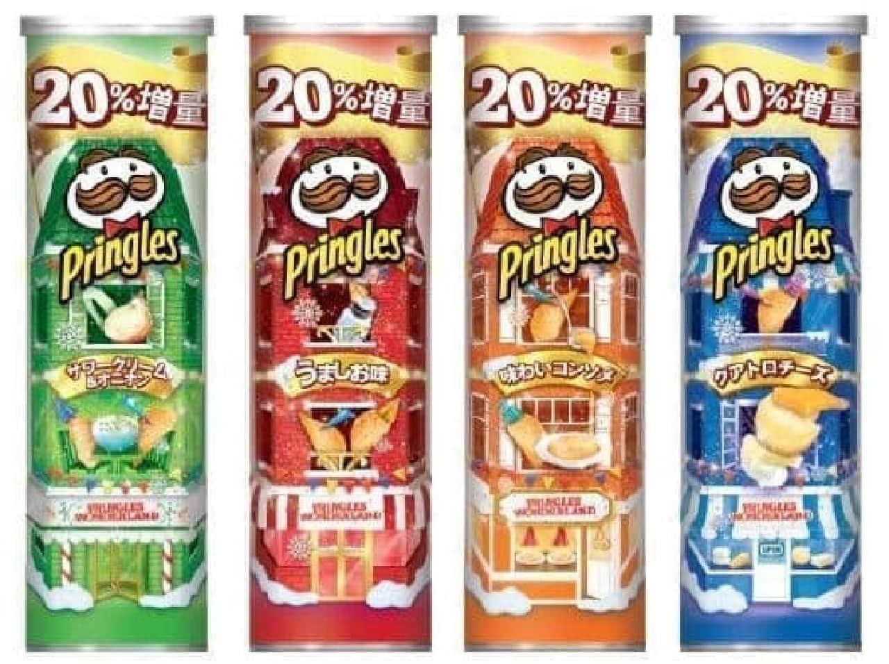 プリングルズ「冬季限定20%増量缶」