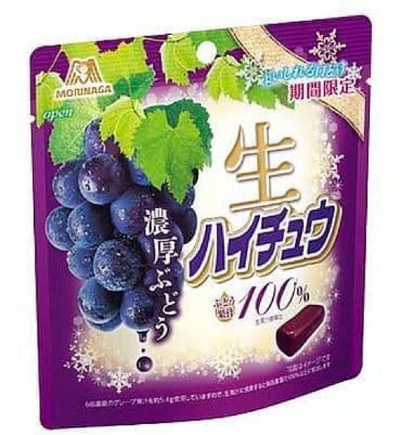 森永製菓「生ハイチュウ<濃厚ぶどう>」