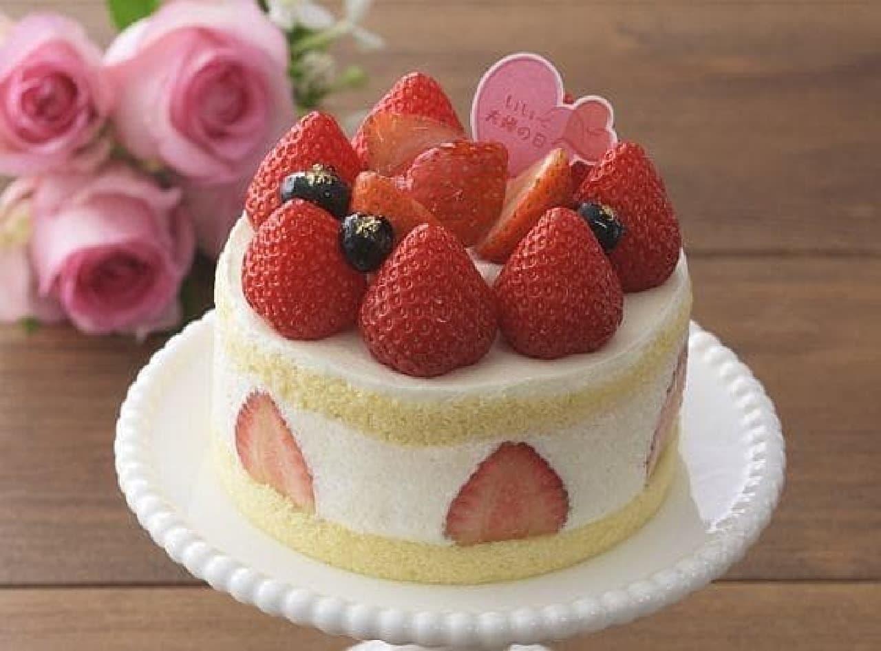 銀座コージーコーナー「二人で食べる苺のフレジェ」