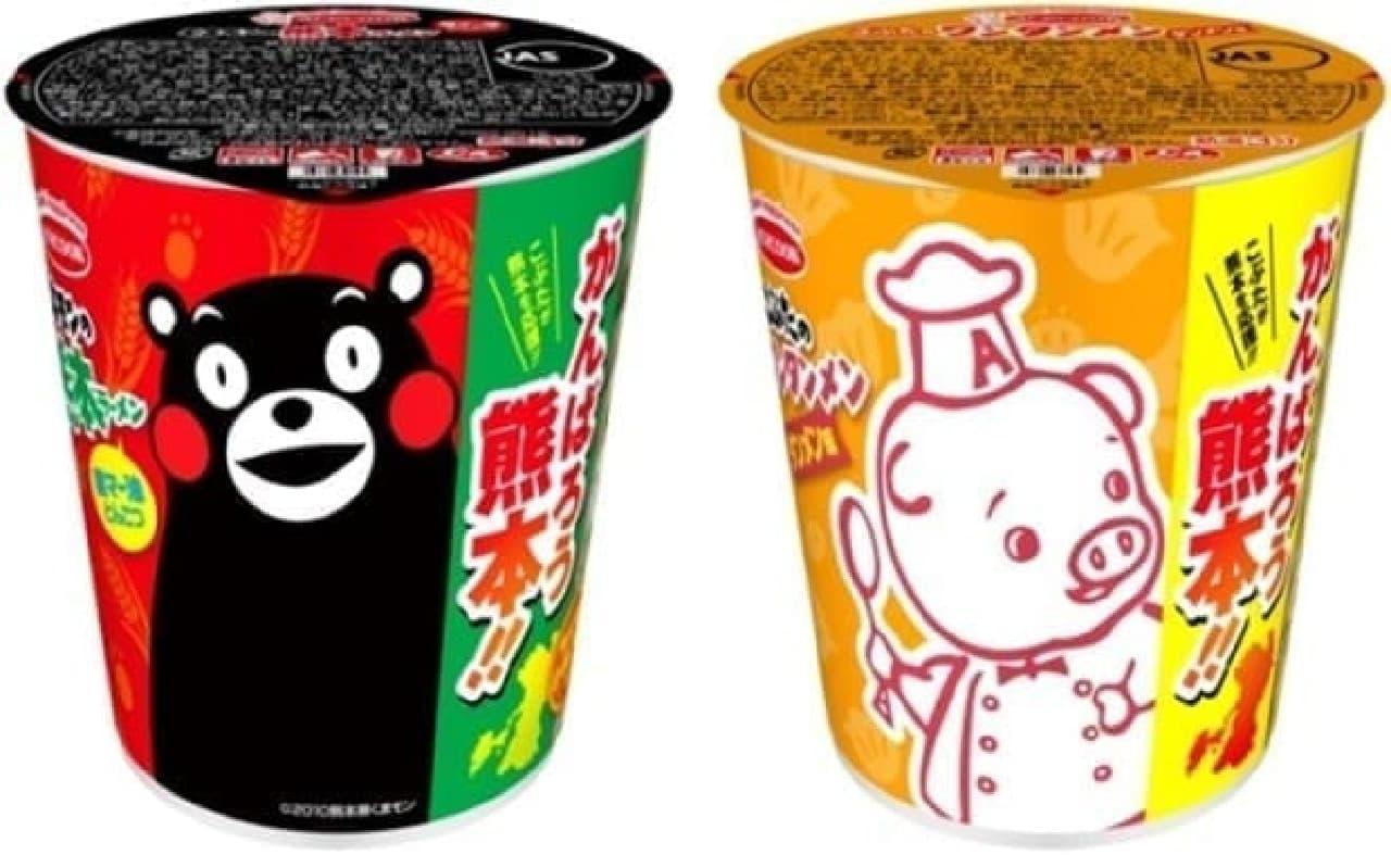 エースコック「がんばろう熊本!くまモンの熊本ラーメン」